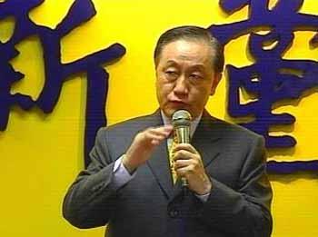 台湾新党主席7月7日访大陆 盼拜会胡锦涛总书记