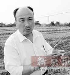 河南农民自费调查暴力征税