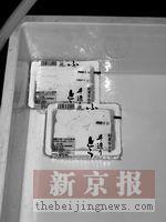 《头文字D》漂移之旅从藤原豆腐店出发