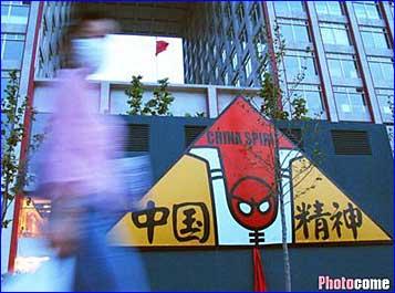 """张朝阳先生在长城放飞""""中国精神""""风筝。"""