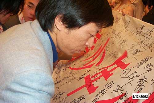 全国青少年心系红丝带爱心倡议行动