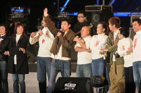 搜狐网联合举办为海啸受灾国家赈灾活动
