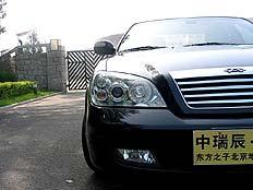搜狐试驾东方之子05款旗舰版3.0