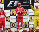 F1法国站