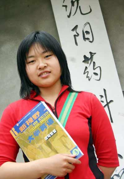 张美娜:去孤儿院做义工,沈阳晚报,6月22日