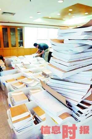 全国最大加工贸易走私案在广州开审(组图)