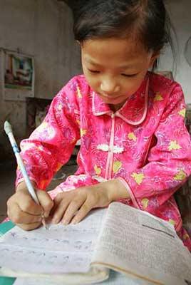 八岁女孩突患白血病 家境贫寒自愿放弃治疗(图)