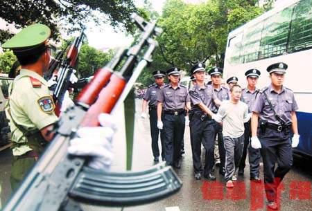 广州召开宣判大会 一批重刑犯被执行死刑(图)