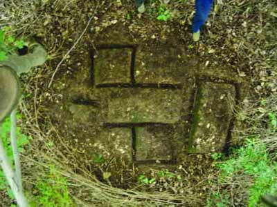深山发现神秘字符 相传破译后可找到项羽宝藏