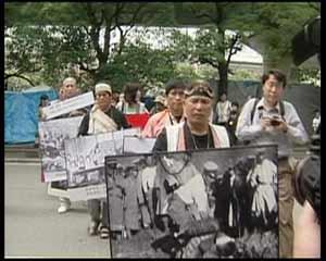 高金素梅:日本暴力阻挠 讨回亡灵运动不会停止