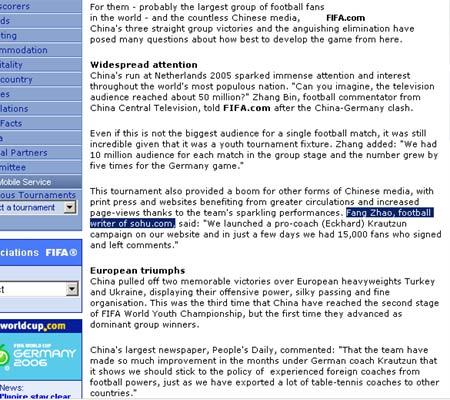 FIFA官方撰文盛赞搜狐 支持克劳琛活动备受关注