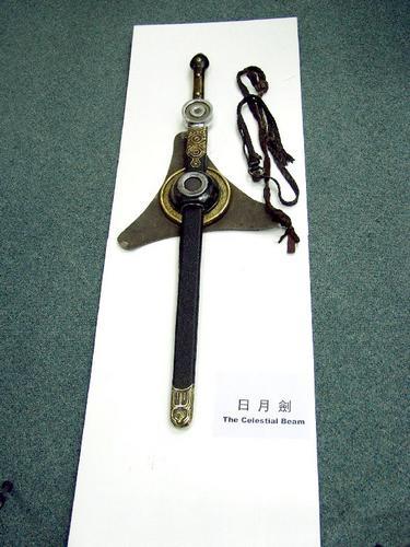 七剑之日月剑全套