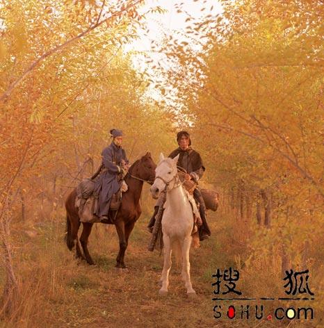 《七剑》精彩剧照-甄子丹与黎明
