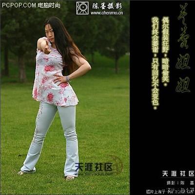 另类美女秀 网络红人芙蓉姐姐30张最新s形样张 搜狐