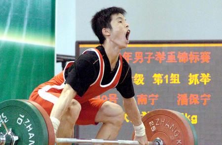 图文:全国青年男子举重锦标赛