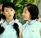王琦瑶与同学