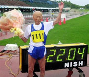 Japanese man, 95, breaks running record