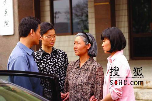 图:电视剧《母亲是条河》精彩剧照-37