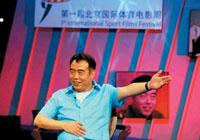 中国导演VS奥运官方制片:陈凯歌对话格林斯潘