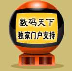 搜狐为独家网络合作伙伴