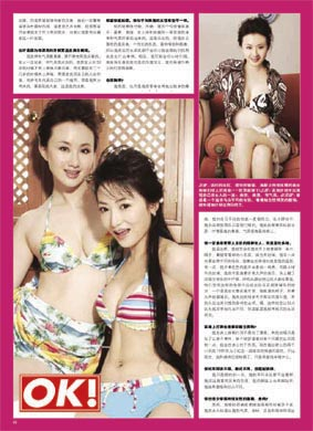 两大美女相遇 陈紫函孟尧:性感是美凑瓜值