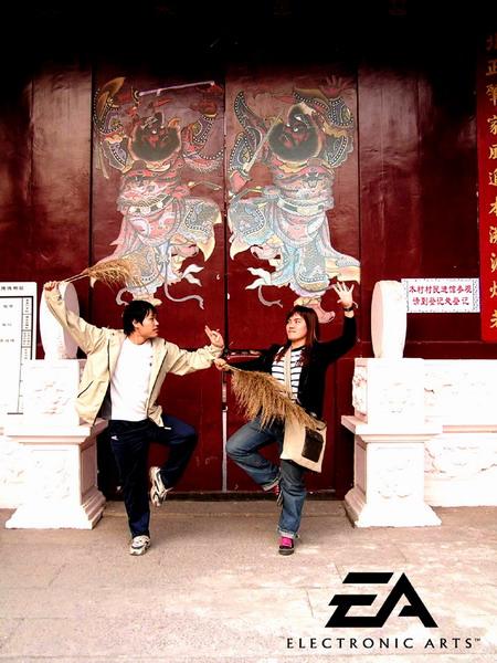 最佳创意奖-广东商学院-冼宇宁-即时行乐