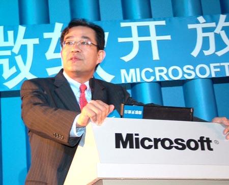 微软大中华区首席执行官陈永正致辞 图