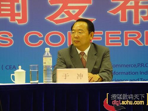 2005中国国际消费电子博览会新闻通稿
