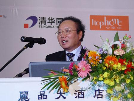 图为:中国商务部副部长魏建国