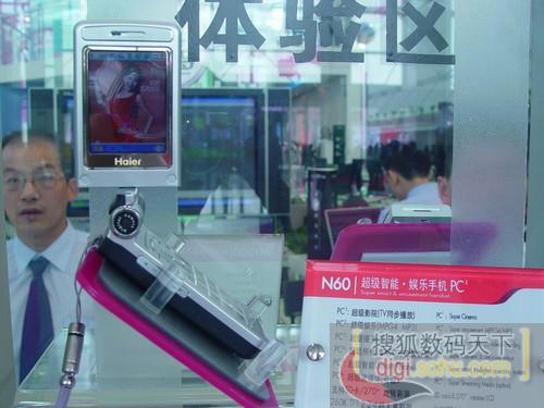 高端手机花样各异 拍照电视产品火爆SINOCES