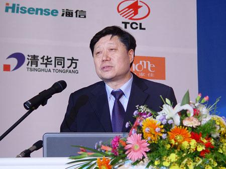 海尔集团CEO张瑞敏