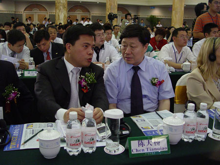 陈天桥和张瑞敏在交谈