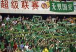 图文:北京现代胜山东鲁能 球迷为球队加油