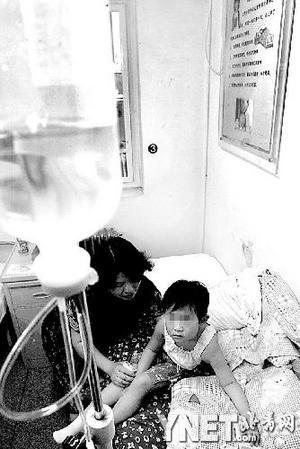 北京幼儿园十余儿童高烧腹泻卫生部门调查(图
