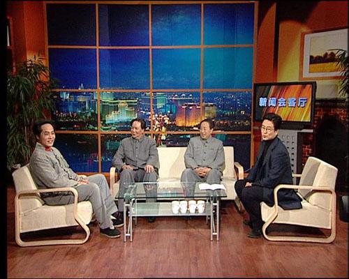 """2003年古月CCTV新闻会客厅谈""""我演毛泽东"""""""