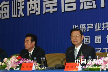 图:陈云林和江丙坤出席开幕式