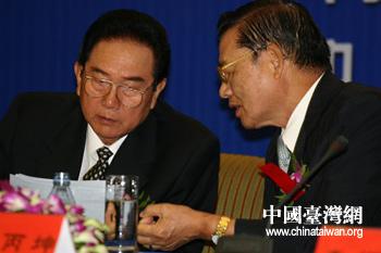 组图:陈云林和江丙坤出席开幕式