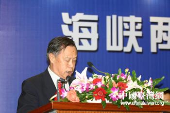 图:中国通信标准化协会秘书长周信宝