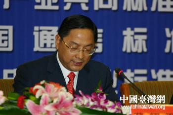 图:信息产业部副部长蒋耀平致词