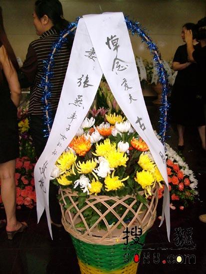 举行仪式_图文:亲友献花圈挽联悼念古月-搜狐娱乐
