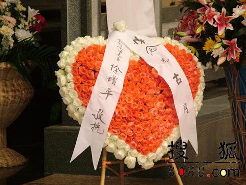 图文:亲友献花圈挽联悼念古月