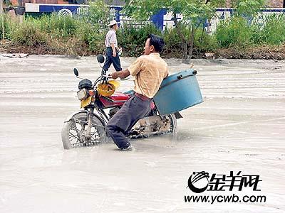 白诸镇GDP_肇庆市高要区白诸镇稳裕经济合作社破坏农田
