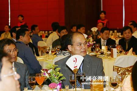组图:国台办信息产业部设宴款待台湾代表团