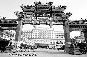 新党主席郁慕明访大陆 今抵广州住东方宾馆(图)