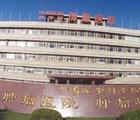 中国医科院肿瘤医院