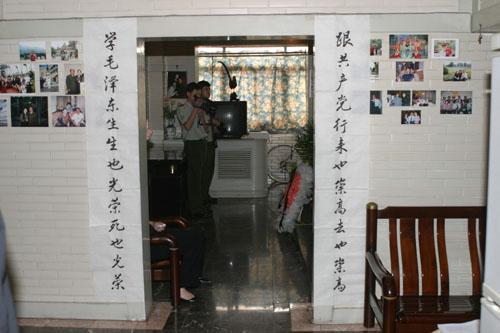 古月追悼会举行 家设灵堂悼念(组图)