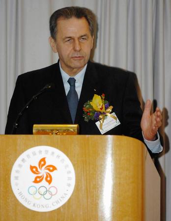 图文:罗格主持香港奥运大楼揭幕典礼