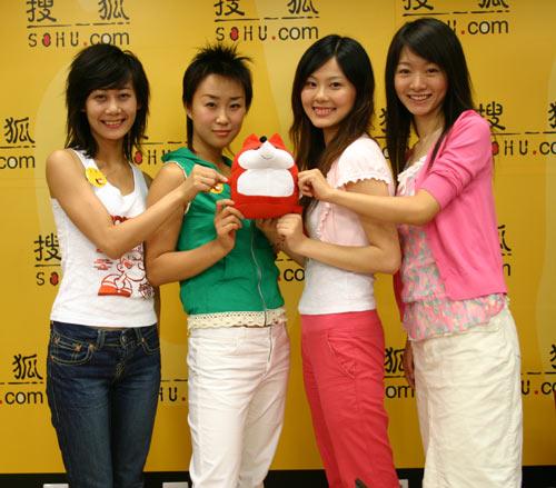 2005皇马中国行四位足球宝贝做客搜狐聊天实录