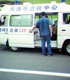 林志玲拍广告不幸摔伤