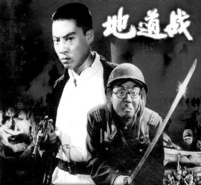 地道战电影_本报\